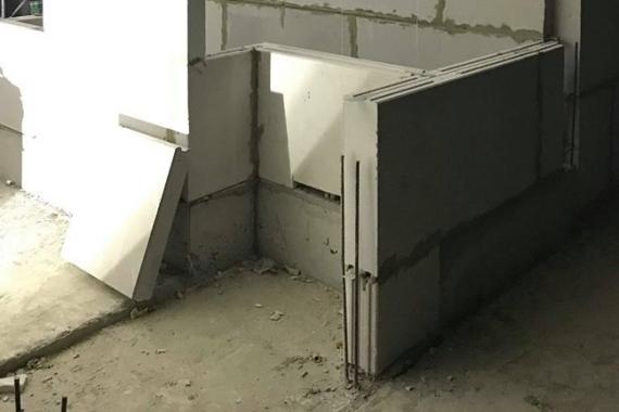 Tấm tường panel AAC
