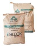 Vữa tô trung gian EBH-401
